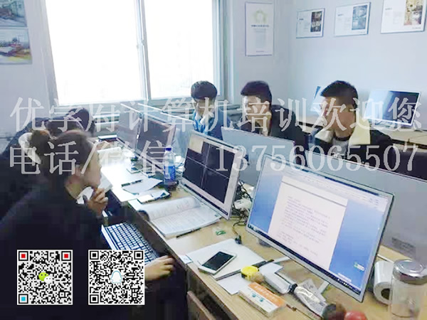 优学府平面设计学生教室