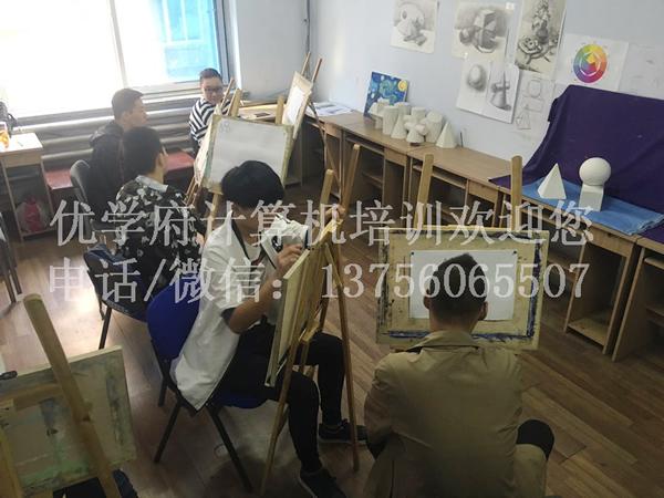优学府平面设计美术素描画室