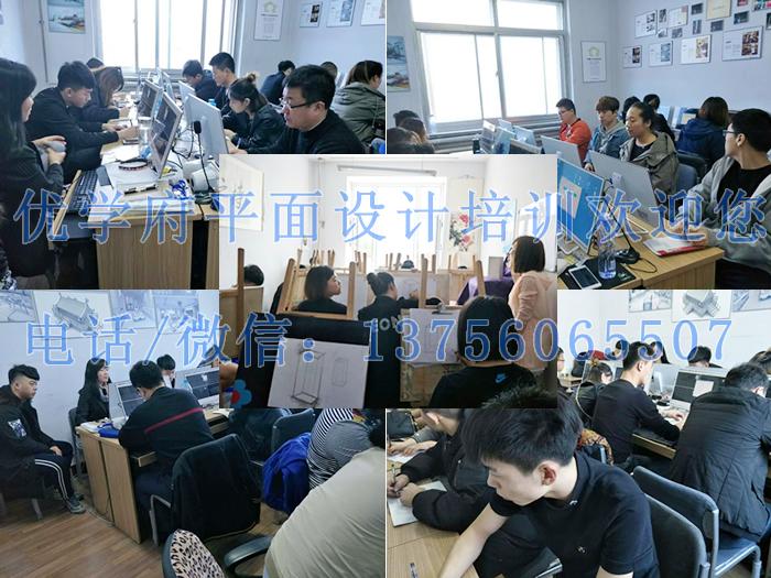 优学府平面设计培训学生上课机房